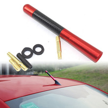 Mayitr 12cm Car Antenna Carbon Fiber Radio FM Antena Universal for Ford Focus MK2 MK3 Honda VW Peugeot Mazda Toyota Accessories(China)