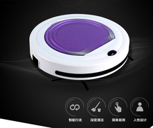 Household automatic rechargeable intelligent sweeping robot ultra-thin vacuum cleaner mopping machine(China)
