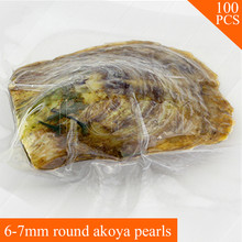 pearl party 100pcs 6-7mm round akoya pearl in oysters with vacuum package, wholesale price(China)