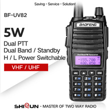 Original BaoFeng UV-82 Walkie Talkie 5W 128Ch Dual Band VHF UHF 136-174MHZ 400-520MHZ Portable Baofeng UV82 Ham Radio Baofeng 82(China)