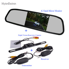 "4.3"" LCD Color 4.3 inch Car Rearview Mirror Monitor + wireless Transmitter Receiver + Nightvison Car quality Rear View Camera(China)"