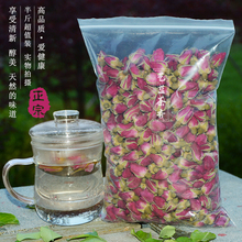Chinese Flower Tea 250g Organic Red Rose-bud Rose Buds Floral Herbal Dried Health for Women Ladys Anti-Aging Afternoon Tea