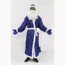2017 NEW 5pcs/set Christmas Santa Claus Costume Russia Christmas Santa Claus Costumes Blue Snowflake Cosplay Clothing For Adult