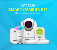 VStarcam E27 Smart home kits Solution with ip camera Smart home kits with ZigBee/ RF/ IR control wifi smart net camera