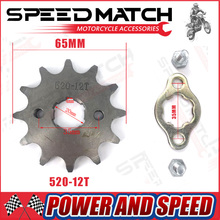 Front Engine Sprocket 520# 11T-17T 12 13 Teeth 20mm For 520 Chain With Plate Locker Motorcycle Dirt Bike Pit Bike ATV Quad Parts(China)