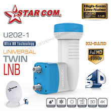 Universal Ku Band Twin LNB High Gain Low Noise 0.1db universal lnb full hd digital ku band twin lnb for satellite tv dvbs2 lnb