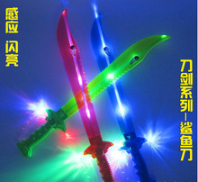 Great music flash light emitting sword kids toys wholesale night market stall selling goods supply 2016(China)