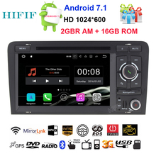 HIFIF Quad Core Android 7.1 Car DVD player GPS Navigation Autoradio Stereo Navi for Audi A3 S3 2002-2011 car Multimedia system(China)