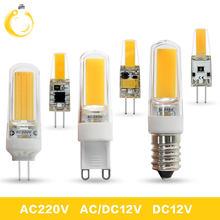 Хорошие лампы LED H4 CREE в фары — бортжурнал Renault