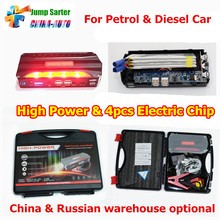 Plastic Box High Quality 12V Portable Mini Jump Starter Car Jumper Booster Power Bank for Petrol and Diesel Russian Shipping