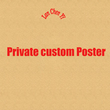 Private custom Kraft Paper Poster Various photos wallpaper Design Office Gift collection