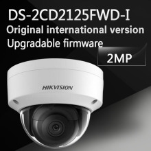 Buy stock english version Free DS-2CD2125FWD-I 2MP Ultra-Low Light Network Dome Camera for $113.00 in AliExpress store