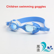 Children Kids Swimming Goggles Lovely Safety Waterproof Silicone Anti Fog UV Shield Swimming Glasses Goggles Eyewear Eyeglasses