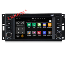 Quad Core 4 Android 7.1 car dvd for Player Jeep grand,patriot,wrangler,for dodge,300c Car radio  ,GPS navigation,radio,canbus