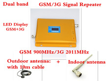 Full set Dual Band LCD Display 3G W-CDMA 2100MHz + GSM 900Mhz Mobile Phone Signal Booster cable antenna gsm booster repeater
