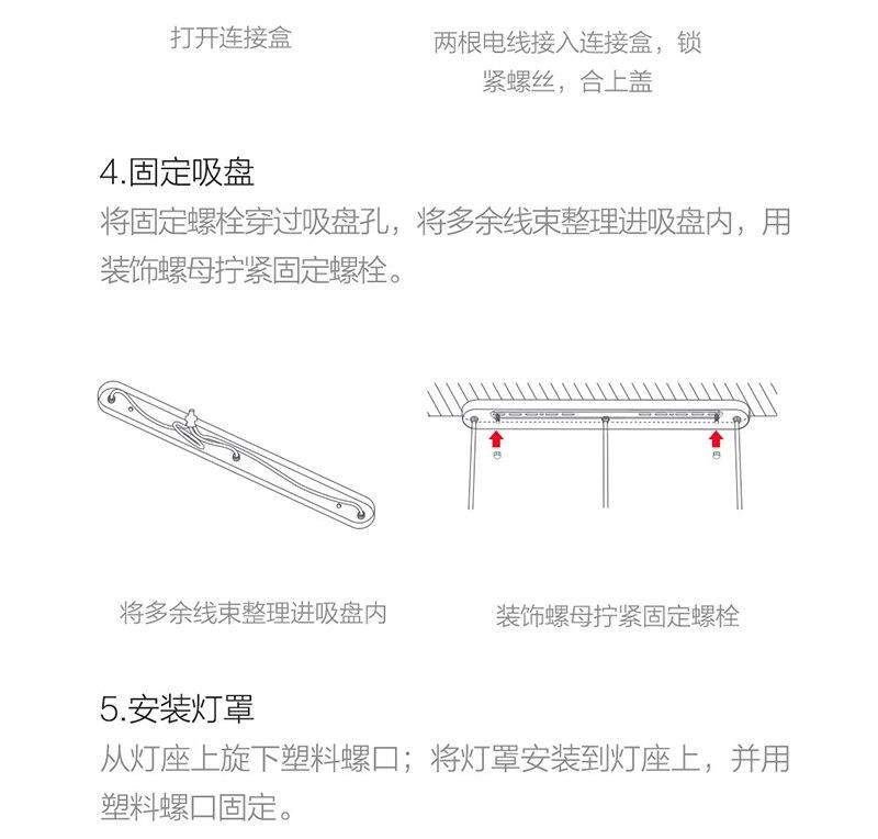 Xiaomi Original Yeelight Moonlight Chandelier Lamp Minimalist style, good atmosphere light, metal lamp body, rapid cooling (7)