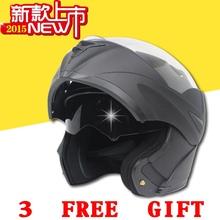 Free shipping! 2018 new fashion double lens flip up motorcycle helmet motocross full face helmet fit for men women(China)