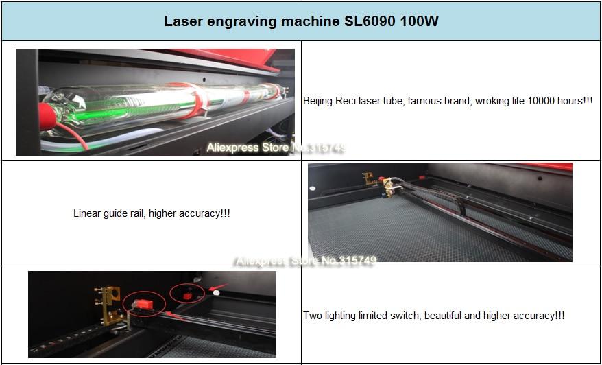 Laser machine 6090_1
