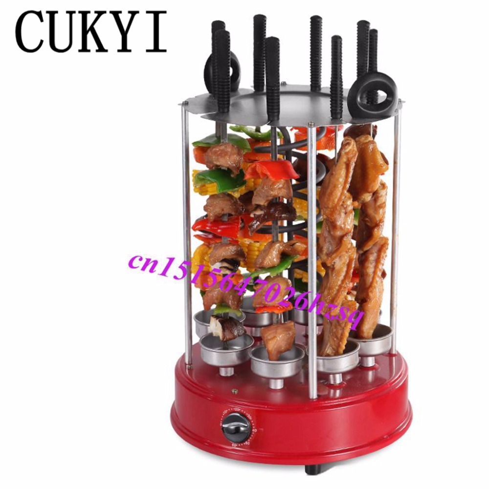 CUKYI 220V Electric grill BBQ automatic revolving outdoor vertical oven flavor for household 6 skewers Barbecue Party Supplies<br>