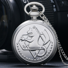 Full Metal Alchemist Edward Elric Matte Silver Pocket Watch Men's Quartz Watches