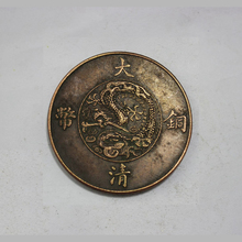 Xuan Tong Nian Zao 38.8mm Vintage Chinese Silver Dollar Metal Craft Old Coins Copy  One Dolla