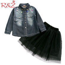 Girls Autumn Set 2017 Diamond Denim Shirt + Yarn Skirt 2 Pieces Suit Fashion Jacket Children's Cool Street Shooting Style INS(China)
