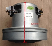 2000W 130mm diameter vacuum cleaner motor Thru-flow motor dry motor(China)