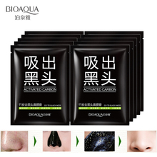 10pcs/lot BIOAQUA black mask Blackhead Remover Deep Cleansing Purifying Peel Acne Black Mud Face Mask kniyea Skin Care(China)