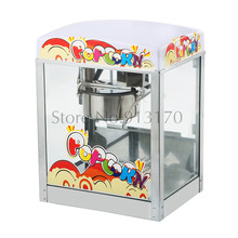 Commercial Popcorn Pop Corn Maker Automatic Stainless Steel Popcorn Machine Top Light Box 220V(China)