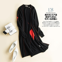 Autumn and winter new street fashion long cardigan sweater(China)
