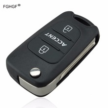 FGHGF Flip Folding Remote Key Shell Case for Hyundai Accent 3 Buttons Keyless Entry Fob Cover Car Alarm Housing with LOGO