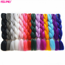 Feilimei Gray Braiding Hair Extension Synthetic Japanese Fiber Jumbo Braids 60cm 100g/pc Purple/Blue/Blonde/Black Crochet Hair