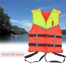 Adult Lifesaving Life Jacket Buoyancy Aid Boating Surfing Vest Clothing Swimming Marine Safety Survival Suit Water Sport
