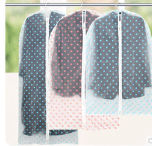 Free shipping non-woven suit dust cover suit set clothes cover overcoat storage clothing and dust bag 5 pcs/lot(China)