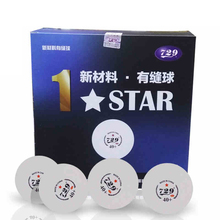 New Material CELL-FREE 1- Star Level 40+ Seam PingPong Ball 100 PCS/Lot Table Tennis Ball Official Ball of World Games 729 B100(China)