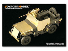 KNL HOBBY Voyager Model PE35195 World War II US Willis MB combat off-road vehicle armor type metal etching parts