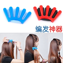 Bang artifact fashion DIY hairstyle and distribute female plait modelling hair salon formidable tools
