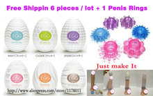 Wholesale six types TENGA EGG+Cockring,Male Masturbator,Silicon Pussy,Masturbatory Cup+Cock Ring,Sex Toys Japan EGG,Sex Products(China)