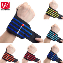 CAMEWIN 1 Piece Wrist Support Gym Weightlifting Training Weight Lifting Gloves Bar Grip Barbell Straps Wraps Hand Protection