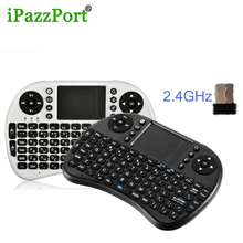 iPazzport i8 Wireless Mini Keyboard Russian Hebrew Arabic Keyboards with Touchpad Gaming Keyboards for PC HTPC Samsung Smart TV