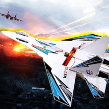 ws9130 large rc fighter J16 plane model electric RC remote control kt foam airplanes gliders with Brushless motor up to 2000M(China)