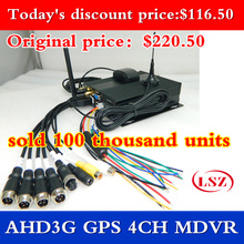 Buy 3G AHD four road video recorder rental / truck dual SD card MDVR monitor host for $107.16 in AliExpress store