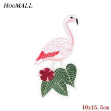 Hoomall 1PC Flamingo Patches For Clothing Iron On Patches Applique Stickers Application Backpack Hats Jeans Sewing Accessories