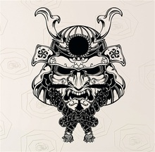 YINGKAI Samurai Mask Japan Japanese Warrior Decor Living Room Vinyl Carving Wall Decal Sticker for Home Window Decoration