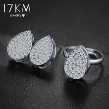 17KM Jewelry Set Gold Color Crystal Water Drop Stud Earrings for Women Silver Color Rings Wedding Bridal Engagement Accesssories