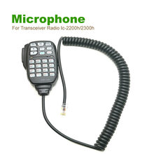 Dtmf Modular Plug 8-pin Remote Microphone For Hm-133v Icom Mobile Fm Transceiver Radio Ic-2200h Ic-2300h(China)