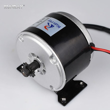 Electric 250W Scooter eBike Brushed DC Motor 24VDC High speed Ebike Motor For e bike Electric Bicycle Conversion Kit MY1016(China)