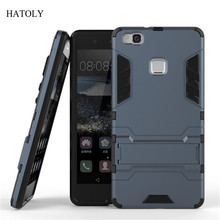 HATOLY For Case Huawei P9 lite Cover Robot Armor Rubber Slim Hard Back Phone Cases for Huawei P9 lite Case For Huawei P9 lite (<