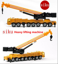 1:87 alloy construction vehicles, high simulation engineering tanker, SIKU-U1626 model, educational toys, free shipping