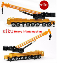 1:87 alloy construction vehicles, high simulation engineering tanker, SIKU-U1626 model, educational toys, free shipping(China)